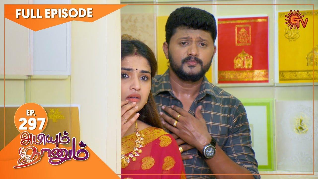 Abiyum Naanum - Ep 297 | 16 Oct 2021 | Sun TV Serial | Tamil Serial