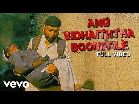 Vishwaroopam - Anu Vidhaiththa Boomiyile Video | Kamal Haasan