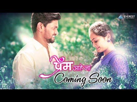 Prem Aahe Na Song Teaser - New Marathi Songs 2018 | Kewal Walanj | Coming Soon