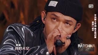 Download lagu 《中國新說唱2020》純享:黄旭《半山腰的風景》轟炸全場讓主理人們頭皮發麻