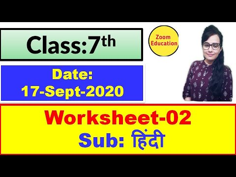 Doe Worksheet 2 Class 7 Hindi :17 Sept 2020