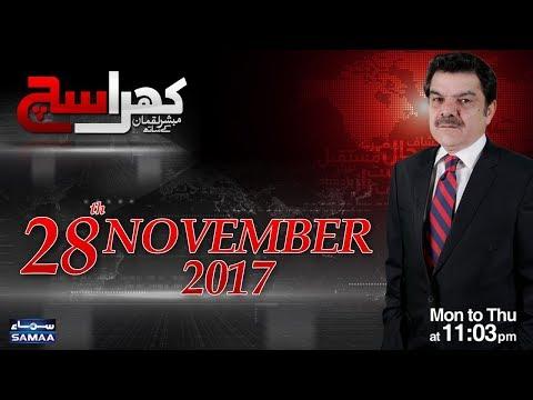 Khara Sach | Mubasher Lucman | SAMAA TV | 28 Nov 2017
