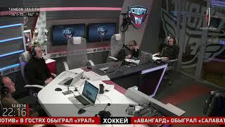Дмитрий Сосновский и Алексей Олейник в гостях у Двойного удара. 12.03.2018