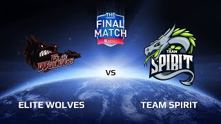 Elite Wolves vs Team Spirit, The Final Match LAN-Final, Play-Off