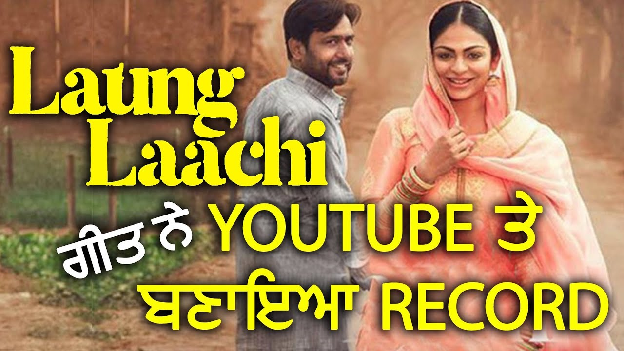 Laung Laachi by Mannat Noor Song Made the Record on Youtube | Hamdard Tv