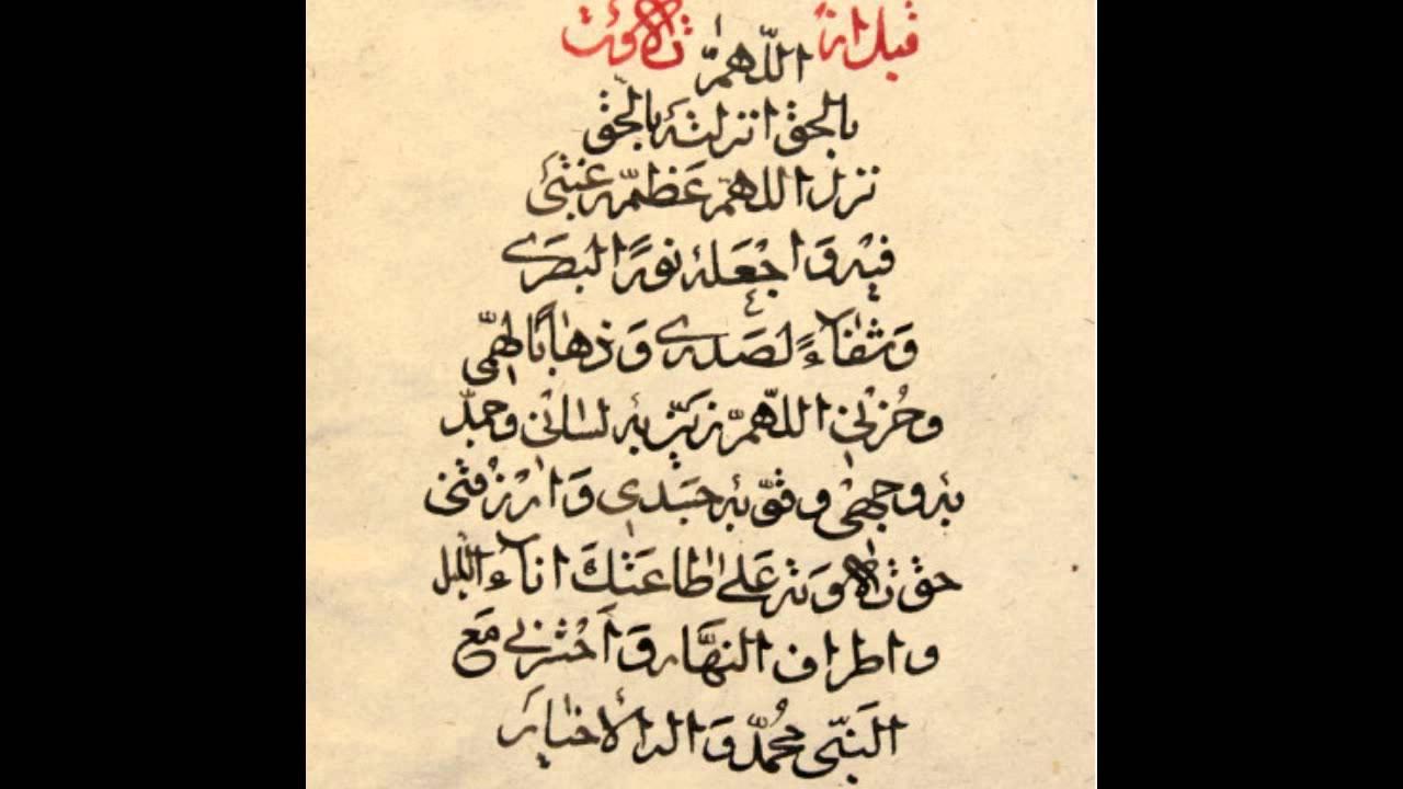 coran 60 hizb ahmed ajmi