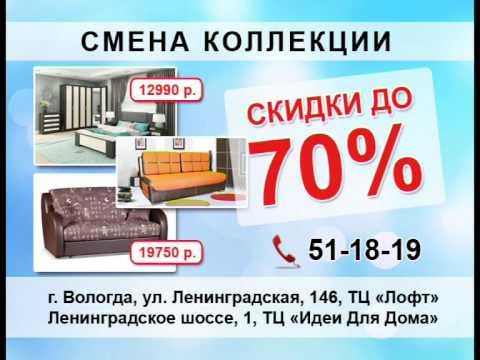 Распродажа образцов кухни Москва