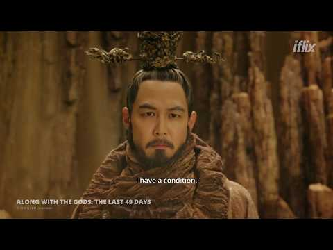 Along With The Gods 2: The Last 49 Days | Trailer | Watch Now On Iflix
