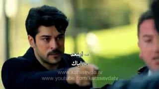 مسلسل حب أعمى إعلان الحلقة 26 مترجمة للعربية