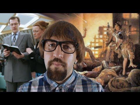 Свидетели Иеговы - как я попал в секту