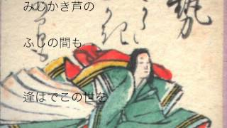 演奏&作曲:金子将昭(ジャズピアニスト) masaaki kaneko (jazz pianist) http://www.masaaki-kaneko.com/ 百人一首曲付けプロジェクト0012/100 □今回の歌□ ...