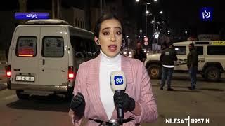 فلسطين.. ارتفاع عدد المصابين بفيروس كورونا (17/4/2020)