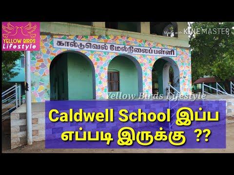 // Caldwell School // Famous school in Thoothukudi // ?????????? ??????????????? //