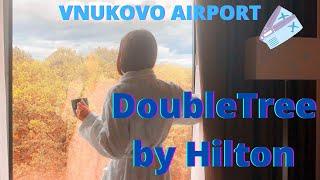 Обзор отеля DoubleTree by HILTON Номер за 8к аэропорт Внуково