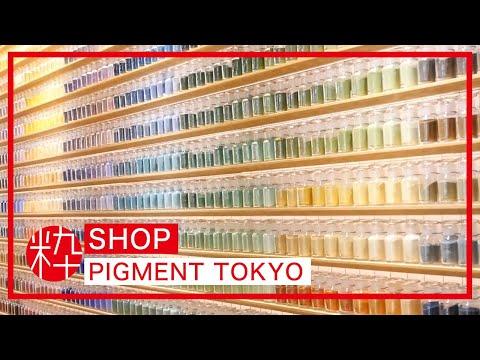 PIGMENT in Tokyo