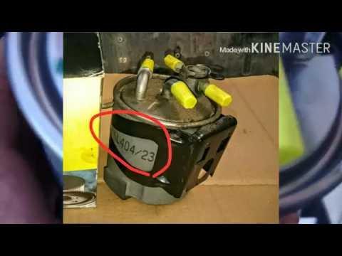 Замена топливного фильтра на Рено Клио 2 - Симбол