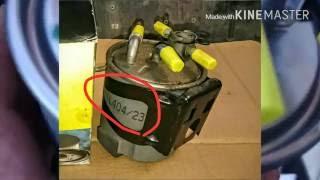 Замена топливного фильтра Megane 2 dCI 1.5