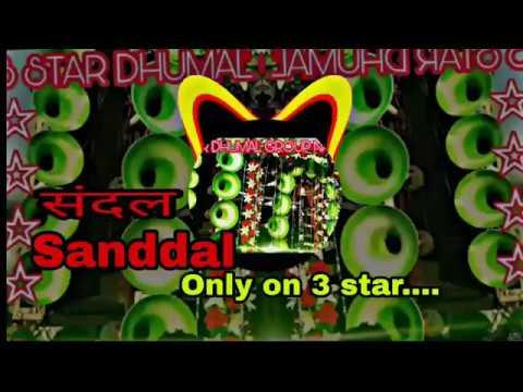 3 Star DJ Dhumal Nagpur Full Sanddal ✨ ✨ ✨  💃 💃 💃