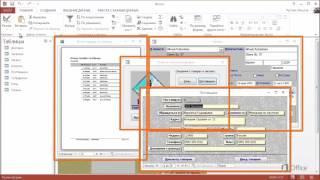 Access 2013 Урок 2 Использование файлов из предыдущих версий
