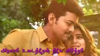 Nithane.....mersal...love song /whatsapp status video