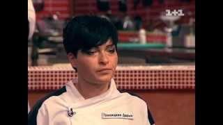 Кулинарное шоу 'Адская кухня 2' - 10 выпуск