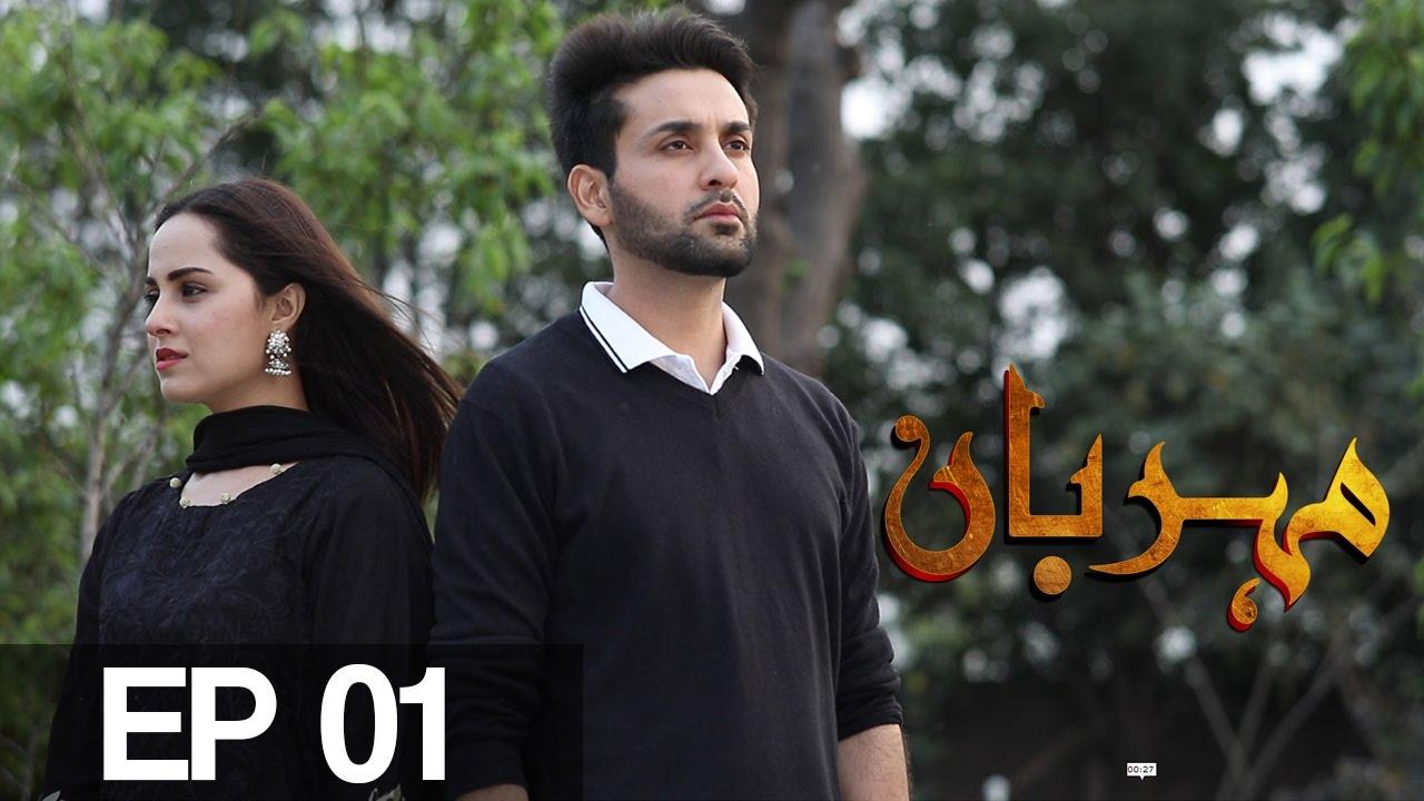 Download Meherbaan Episode 1 | Aplus | AP1 | Affan Waheed | Nimra Khan