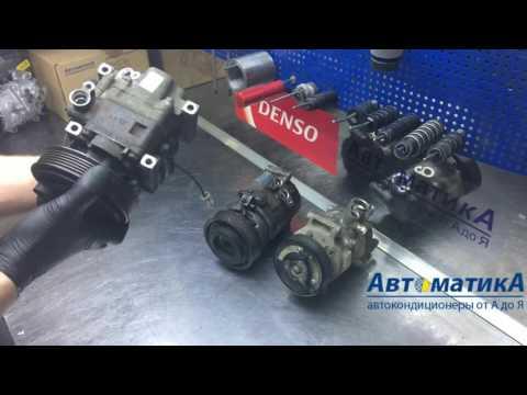 Как проверить компрессор кондиционера автомобиля на работоспособность видео