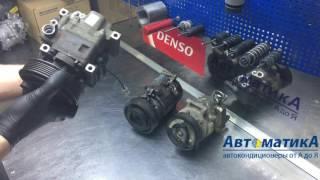 видео Ремонт компрессора кондиционера авто