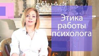 анетта Орлова Отзыв о психологе - стоит ли его давать? Как выбрать психолога
