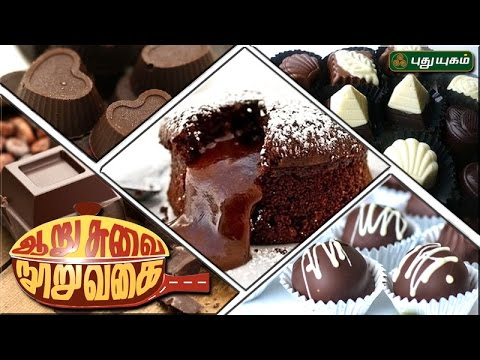 6 Suvai 100 Vagai 22-04-2017 Puthuyugam TV Show Online