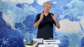 "21 урок ""Изгнание бесов"" - Торбен Сондергаард."