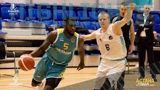Лучшие моменты матча Национальная лига — 1/2 финала: «Астана» — «Тобол» (2-й матч)