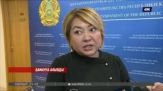 Эльмира Суханбердиеваға қатысты қандай бап бойыншаіс қозғалғаны белгілі болды