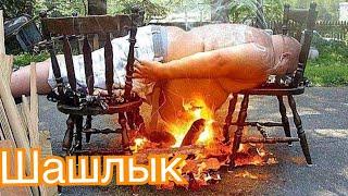 ШАШЛЫК Традиционный Кавказский. Рецепт шашлыка.