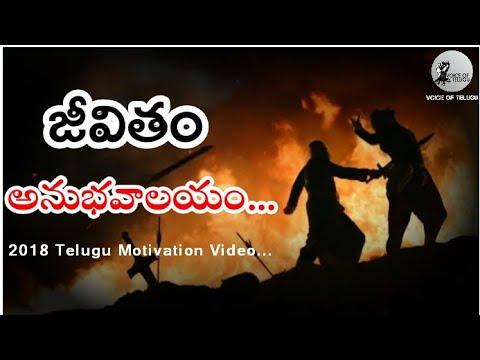 ఆలోచన మార్చుకో   EXPECTATIONS vs REALITY   Motivational Video by Voice Of Telugu