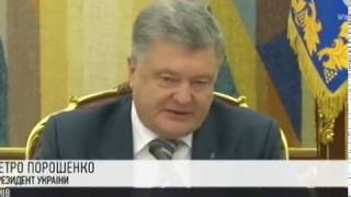 Президент Украины поддержал введение военного положения