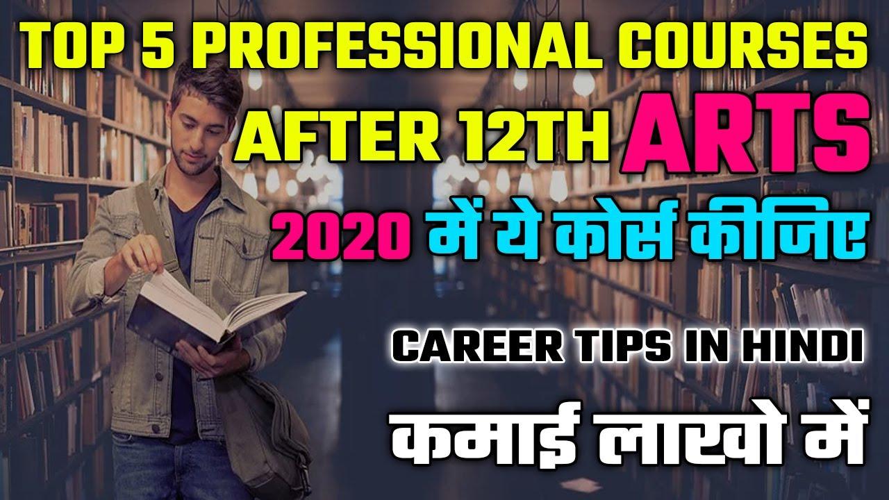 Best career options 2020