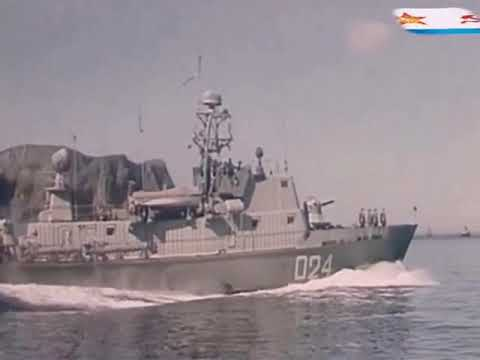 МОРЧАСТИ ПОГРАНВОЙСК КГБ СССР - Устали корабли, устали мы