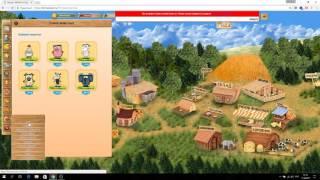 Как заработать на игре Ферма. Новая экономическая игра с хорошим заработком