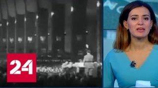 ЦРУ: Гитлер инсценировал свою смерть и сбежал в Южную Америку