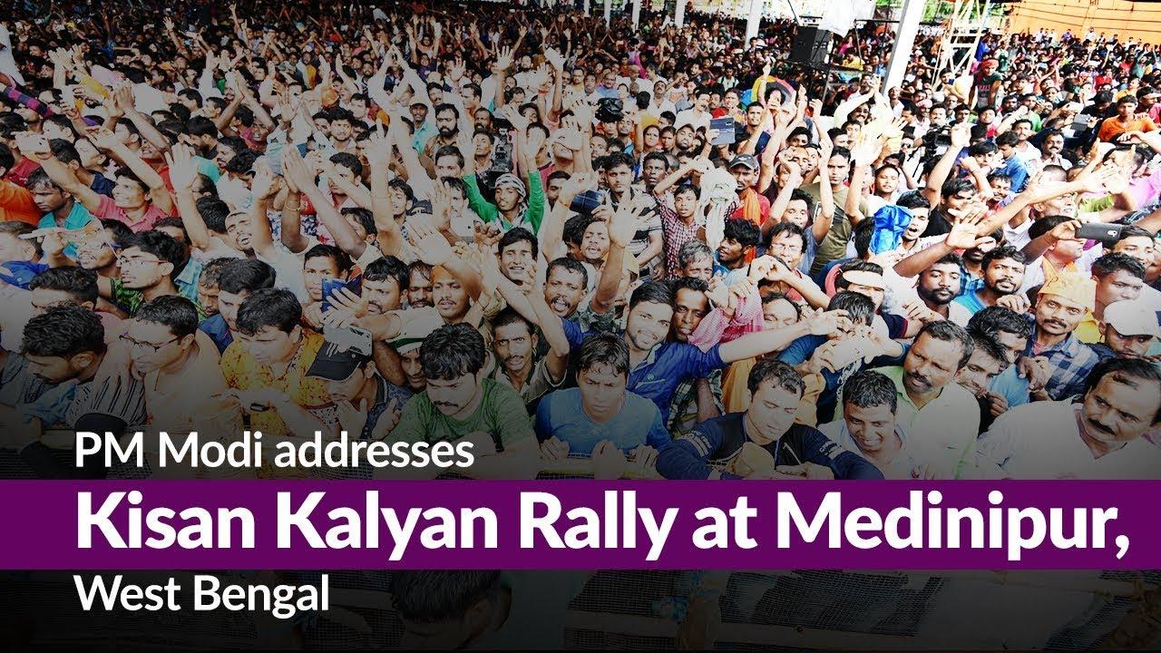 Pm Modi Addresses Kisan Kalyan Rally At Medinipur West Bengal