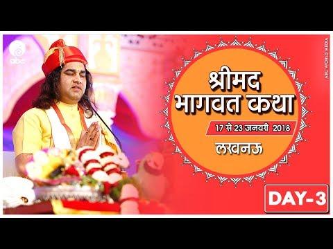 Shrimad Bhagwat Katha || Day -3 || Lucknow ||