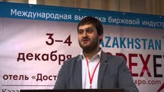 Артем Деев отвечает на вопросы на  Forex Expo 2015 в Казахстане