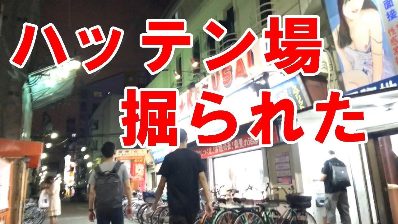 ハッテン 場 ゲイ 動画