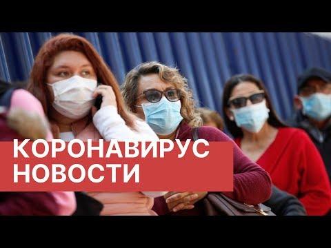 Коронавирус из Китая. Новости 01 марта (01.03.2020). Последние новости о вирусе из Китая - Видео онлайн