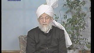 Urdu Tarjamatul Quran Class #219, Al-Ahzab verses 36 to 41