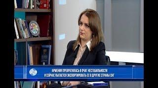 Как осуществить госпереворот в России? В Армении этому обучают российскую молодежь. Реакция Москвы?!