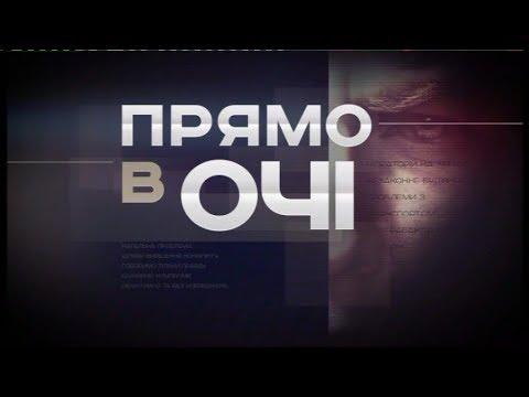 ПЕРШИЙ ЗАХІДНИЙ: Назарій Романчук. Причини та наслідки аварії на Новороздільській ТЕЦ. Прямо в очі
