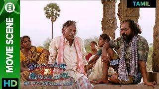 Palandi foresees trouble   Oru Kidayin Karunai Manu   Movie Scene   Vidharth, Raveena