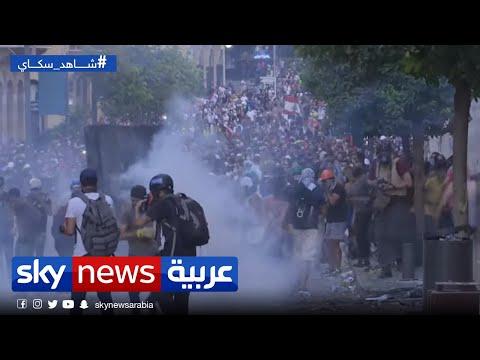 رويترز: عون ودياب تلقيا تحذيرات بخطورة الأمونيوم قبل التفجير بأسبوعين  - نشر قبل 4 ساعة